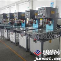 上海骏赛包装机械有限公司