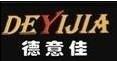 青岛名言木业有限公司