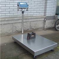 800公斤工业台秤【800公斤电子台秤多少钱?
