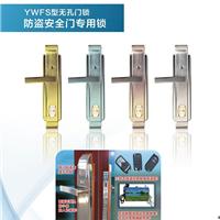 深圳市全安现代科技有限责任公司