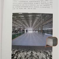 四川成都高铁地铁钢纤维沉降缝混凝土钢纤维