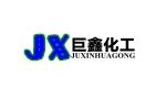 北京巨鑫化工科技有限公司
