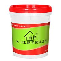 广州雨停防水建材公司
