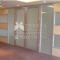 西安玻璃隔断公司