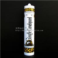 供应264G长鹿金牌酸性玻璃胶/密封胶