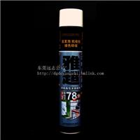 供应雅超管式750ML聚氨酯泡沫填缝剂/发泡胶