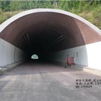 隧道专用防火涂料,武汉专业隧道防火涂料施工