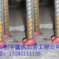 广东佛山创宇混凝土切割加固工程公司
