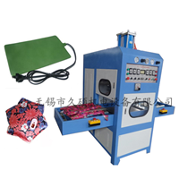 供应热水袋高周波焊接机