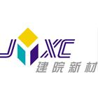 北京建院新材科技有限公司