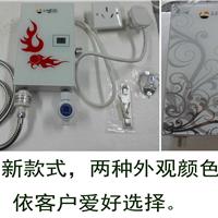林君电器即热式电热水器全国招商