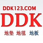帝肯建材上海有限公司屯昌办