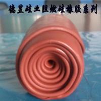 供應UL阻燃硅橡膠