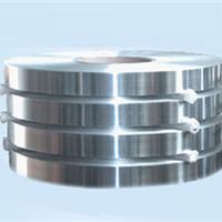 长沙特价7075铝合金带、6061铝合金带包开料