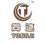 上海同迹新材料科技发展有限公司电子商务销售部
