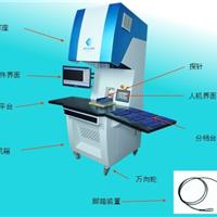 供应科研型太阳能电池分选仪AAAAA级