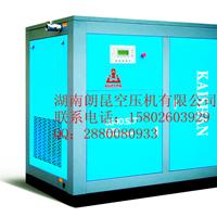 供应开山电子行业用螺杆空气压缩机