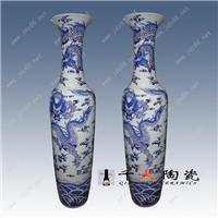 供应雕龙大花瓶 酒店摆设大花瓶 陶瓷大花瓶