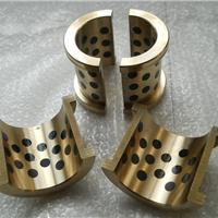 供应自润滑铜轴瓦JZW