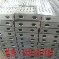 供应钢跳板 靖江宁泰生产 全国发货