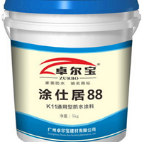 优质防水防潮地板专用防水涂料招商