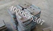 供应山东潍坊WCB500水稳拌和机配件