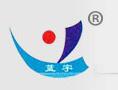 江苏蓝天环保集团有限公司