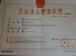 深圳市佳硕自动化有限公司