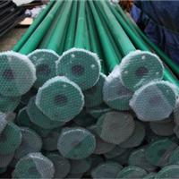 供应热浸塑钢质线缆保护管环氧涂层复合管