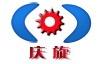 上海庆旋减速机制造有限公司