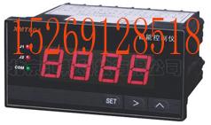 XMT605智能显示控制仪