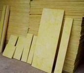 供应岩棉板价格/岩棉保温板生产销售