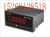 XMD615单回路智能数显控制 厂家直销