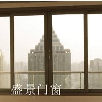 供应盛景SJ83铝合金门窗铝合金推拉门窗