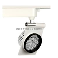 雷士照明LED导轨射灯TLED316