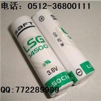 SAFT帅福得 电池 LS14500 5号3.6V 锂电池