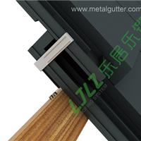 乐居乐筑(北京)屋面系统有限公司