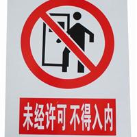 供应搪瓷标识牌