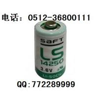 法国帅福得SAFT LS14250电池3.6V现货