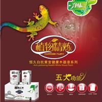 植物环保油漆中国名牌涂料木器漆十大品牌