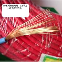 供应金环宇电缆,RV 25电线,金环宇电缆厂