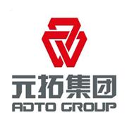 湖南元拓实业集团有限公司