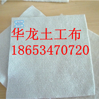 土工布厂家供应、长丝土工布供应
