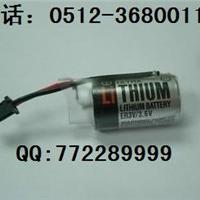 东芝ER3V/3.6VPLC锂电池带原装黑色插头