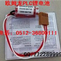 原装正品3G2A9-BAT08欧姆龙PLC锂电池供应