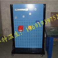 供应工具挂板,双面挂板,移动式工具柜挂板