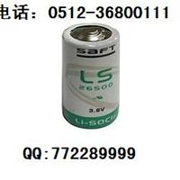SAFT帅福得 LS26500 3.6V PLC工控 锂电池