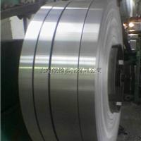 供应ZStE340宝钢冷轧