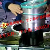 供应医疗切口保护套焊接机,切口扩张器设备