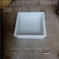 供应精益求精 四方水泥塑料模具 质优价廉